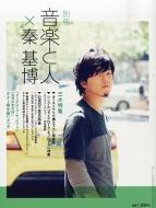 別冊音楽と人×秦基博 音楽と人 2014年 6月号増刊