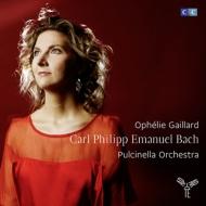 チェロ協奏曲集、シンフォニア第5番、トリオ・ソナタ ガイヤール、プルチネッラ管、コルティ、ノアリ