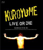 LIVE OR DIE Corkscrew AGo Go (Blu-ray)
