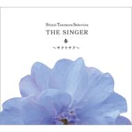 Shinji Tanimura Selection THE SINGER・春 〜サクラサク〜(+DVD)