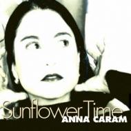 Sunflower Time: おいしい水