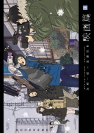 映画篇 4 ビッグコミックススペシャル