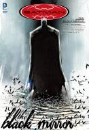 バットマン:ブラック・ミラー