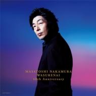 「ワスレナイ」 〜MASATOSHI NAKAMURA 40th Anniversary〜(+CD)【初回限定盤】