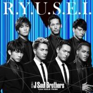 R.Y.U.S.E.I.(+DVD)