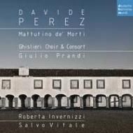 死者のための朝の祈り プランディ&ギスリエリ合唱団&コンソート、インヴェルニッツィ、ヴィターレ