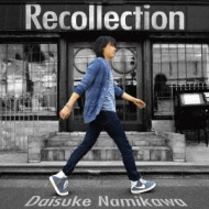 Recollection  豪華盤 (+DVD)