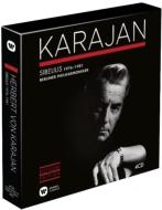 カラヤン&ベルリン・フィル/シベリウス作品録音集 1976−1981(4CD)