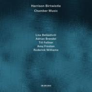 室内楽と歌曲集 バティアシヴィリ、フェルナー、エイドリアン・ブレンデル、フレストン、他