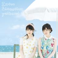 Intro Situation (CD+DVD)【初回限定盤】
