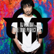 EXILE TRIBE PERFECT MIX (+DVD)