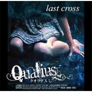 last cross