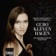 プロコフィエフ:ヴァイオリン協奏曲第2番、ブルッフ:ヴァイオリン協奏曲第1番 グーロ・クレーヴェン・ハーゲン、エンゲセット&オスロ・フィル