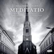 『瞑想〜宗教作品集』 ウルスルード、ヴェールヴォーゲン