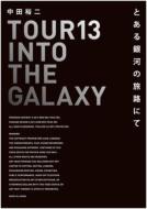TOUR 13 INTO THE GALAXY Toaru Ginga No Tabiji Nite