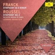 フランク:交響曲、ルーセル:交響曲第3番 バーンスタイン&フランス国立管弦楽団