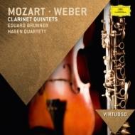 モーツァルト:クラリネット五重奏曲、ウェーバー:クラリネット五重奏曲 ブルンナー、ハーゲン四重奏団