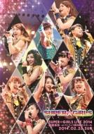 SUPER☆GiRLS LIVE 2014 〜超絶革命〜at パシフィコ横浜国立大ホール(DVD)