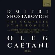 交響曲全集 カエターニ&ミラノ・ジュゼッペ・ヴェルディ交響楽団(10CD)