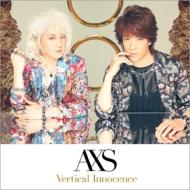 Vertical Innocence 【A盤】
