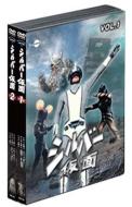 シルバー仮面DVDバリューセットVol.1-2