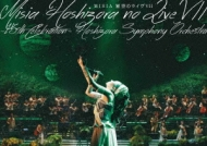 Hoshizora No Live 7 -15th Celebration-Hoshizora Symphony Orchestra