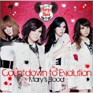 Countdown to Evolution 【通常盤】