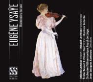 弦楽器のための協奏的作品集 サムイル、ラヴレノフ、アルデンテ四重奏団、カントロフ&リエージュ・フィル