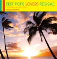BEST POPS LOVERS REGGAE -Mellow Sunset Mix-mixed by DJ HAL