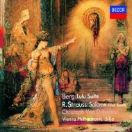 ベルク:『ルル』組曲、R.シュトラウス:『サロメ』からフィナーレ シリア、ドホナーニ&ウィーン・フィル
