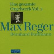 オルガン作品全集第2集 ベルンハルト・ブットマン(4CD)