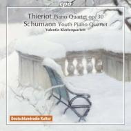 ティエリオ:ピアノ四重奏曲、シューマン:ピアノ四重奏曲ハ短調(ドラハイム版) ヴァレンティン・ピアノ四重奏団