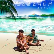 LOVE & BEACH (+DVD)【初回限定盤】