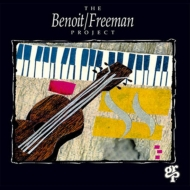 Benoit & Freeman Project