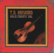 Violin Carnatic Soul Vol.1 & 2
