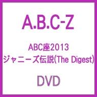 Abc Za 2013 Johnny`s Densetsu(The Digest)