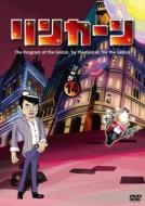 �����J�[��DVD 14