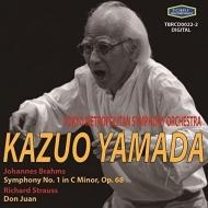 Brahms Symphony No.1, R.Strauss Don Juan : Kazuo Yamada / Tokyo Metropolitan Symphony Orchestra