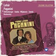 『パガニーニ』全曲 ボスコフスキー&バイエルン響、ゲッダ、ローテンベルガー、他(1977 ステレオ)(2CD)