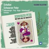 子供のための喜歌劇『黒いペーター』全曲 シュルツェ&FFB管、ローテンベルガー、プライ、他(1964 ステレオ)