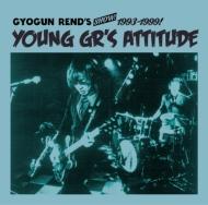 "GYOGUN REND'S SHOW!! 1993-1999 ""YOUNG GR'S ATTITUDE"" (+DVD)"