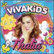 Viva Kids 1
