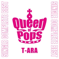 T-ARA SINGLE COMPLETE BEST ALBUM �gQueen of Pops�h�y�p�[���ՁF�ʏ�Ձz�i1CD�j