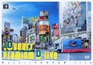 ローチケHMVD-BOYS/10years プレミアムd-live Dvd