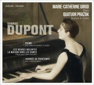 ピアノ組曲『療養の時』より、ピアノと弦楽四重奏のための『詩曲』、他 マリー=カトリーヌ・ジロー、プラジャーク四重奏団
