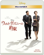 Saving Mr.Banks MovieNEX