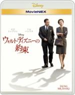 ウォルト・ディズニーの約束 MovieNEX[ブルーレイ+DVD]
