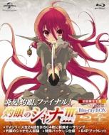 灼眼のシャナIII-FINAL-Blu-ray BOX 【初回限定生産】