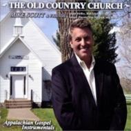 Old Country Church Appalachian Gospel Instrumental