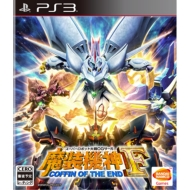 Game Soft (PlayStation 3)/スーパーロボット大戦ogサーガ 魔装機神f Coffin Of The End